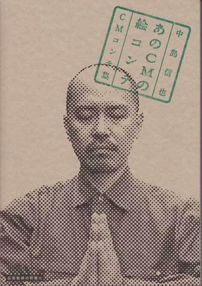 絵コンテ-1.jpg