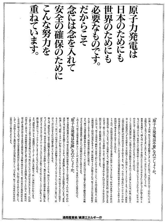 gen2.jpg